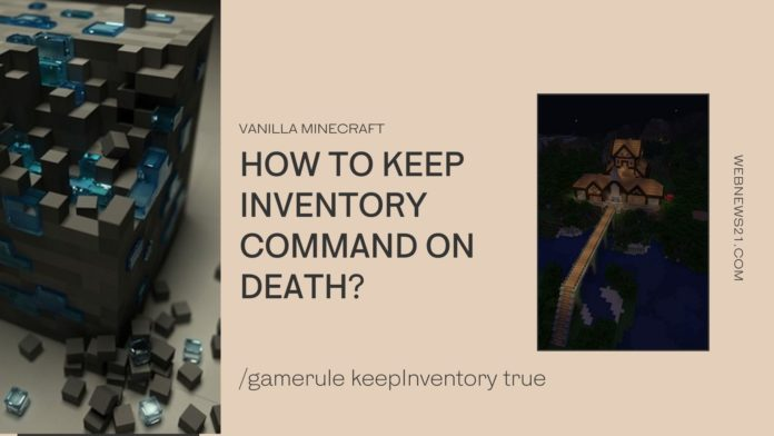 keep inventory command